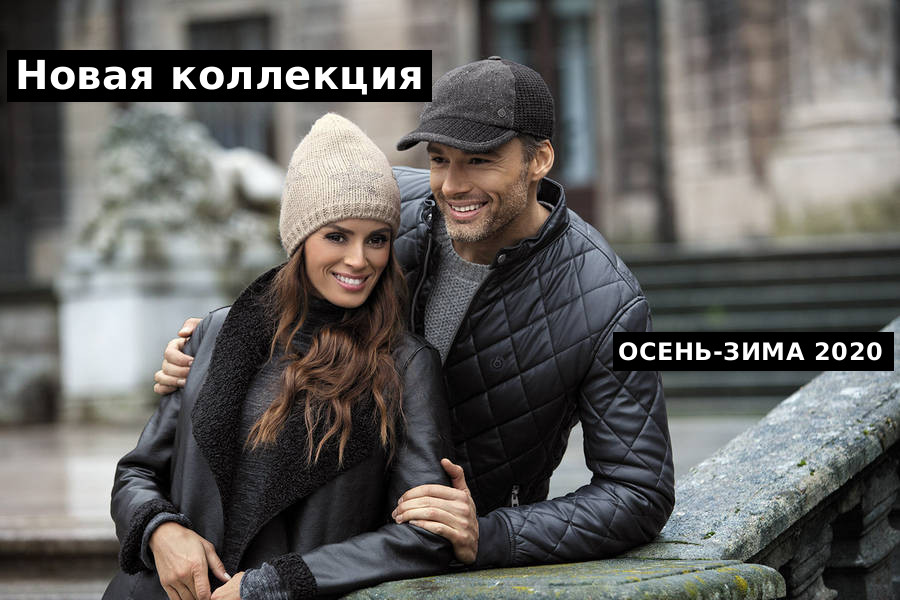 Новая коллекция головных уборов осень-зима 2020